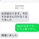 IMG_5940